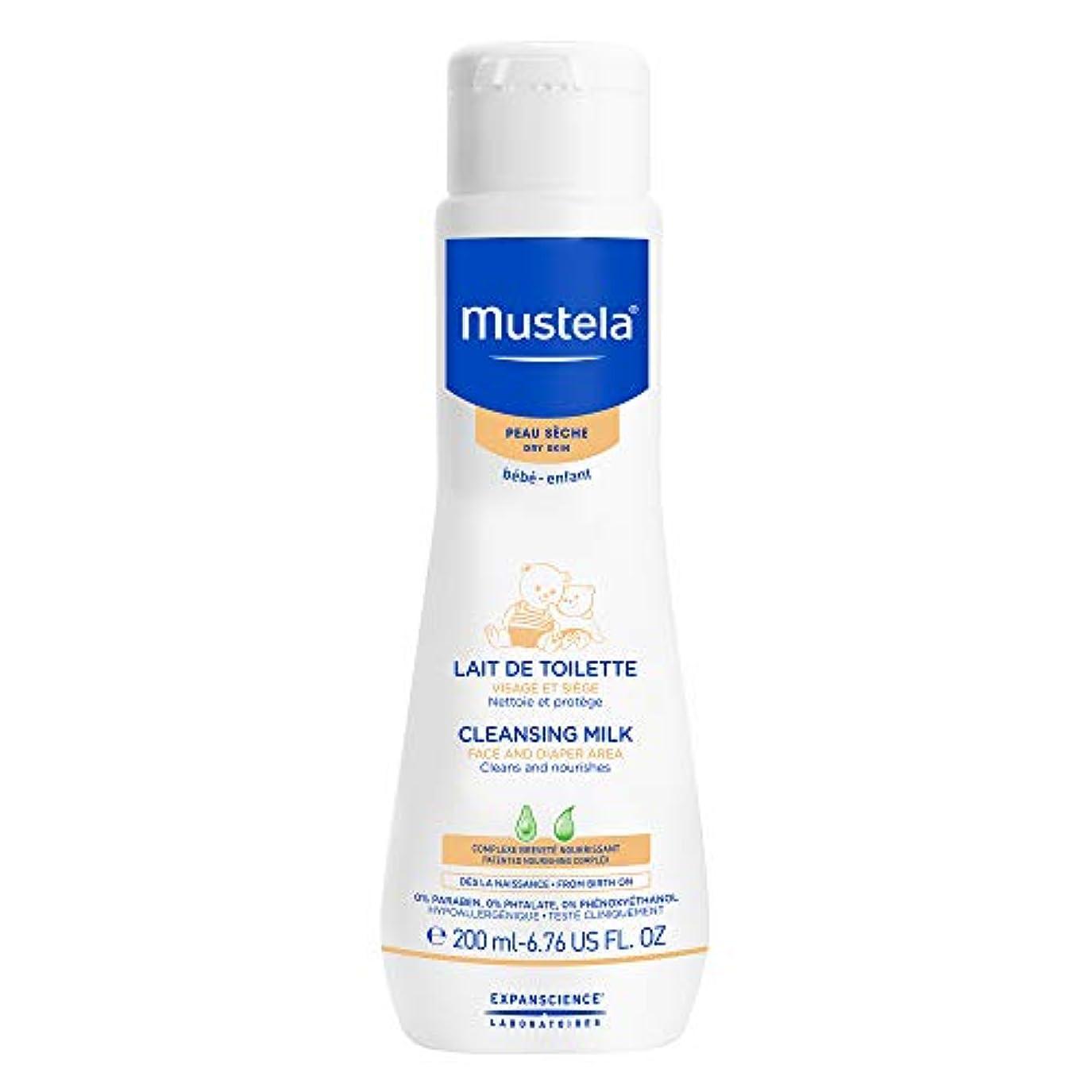 ベース明るくする代表してムステラ Cleansing Milk - For Dry Skin 200ml/6.76oz並行輸入品