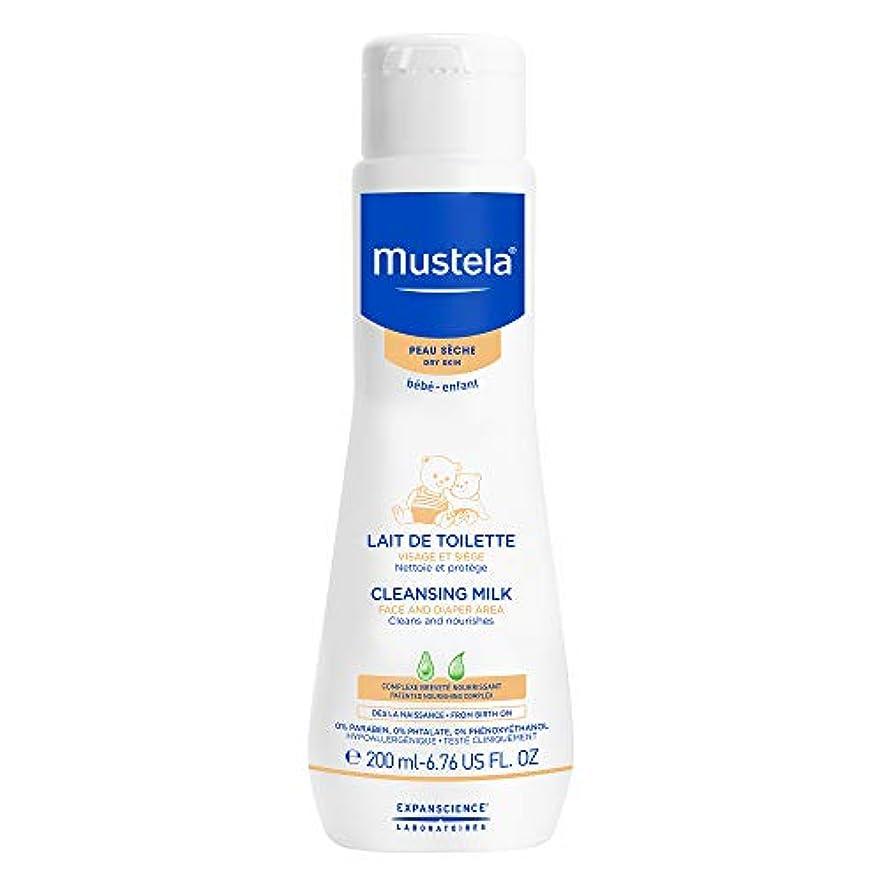 ウナギある欠伸ムステラ Cleansing Milk - For Dry Skin 200ml/6.76oz並行輸入品