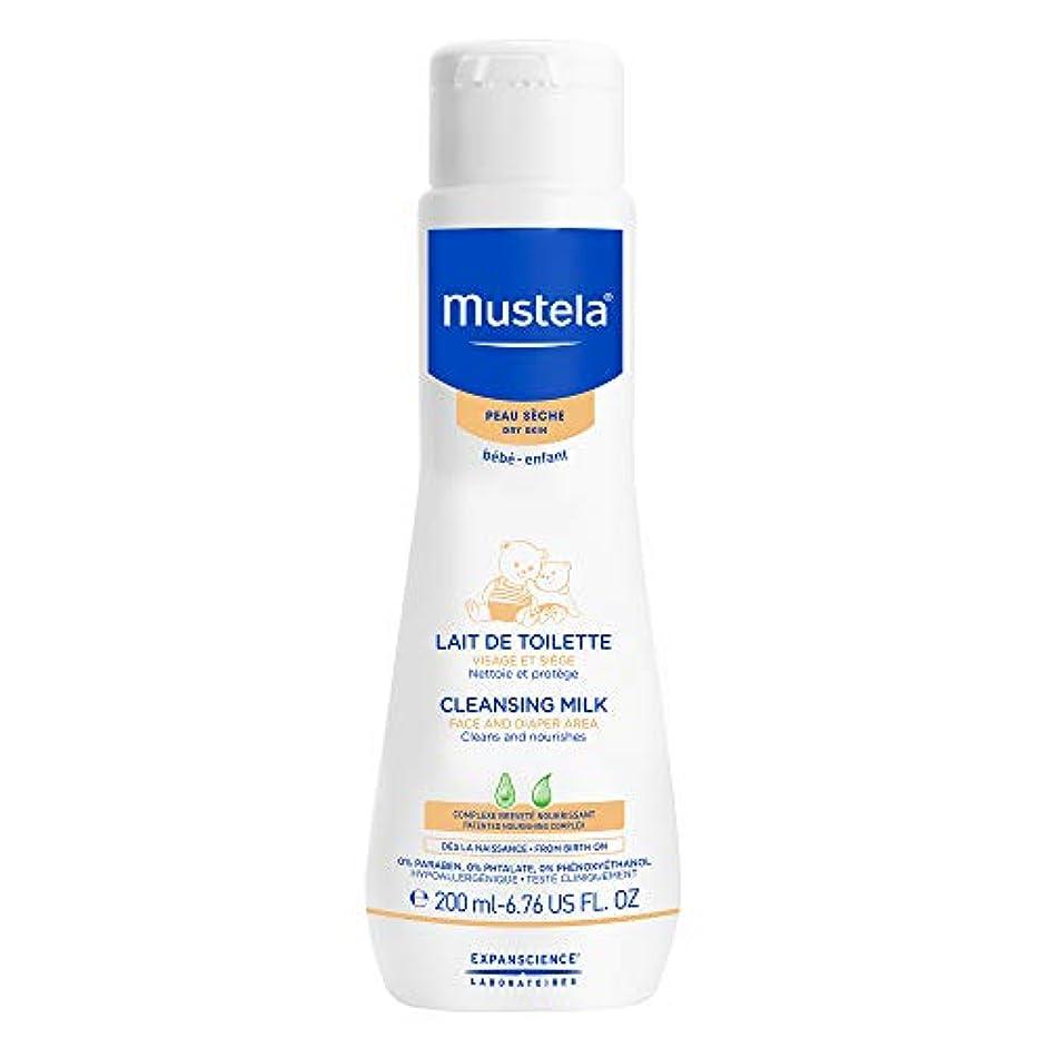 代替バージン寺院ムステラ Cleansing Milk - For Dry Skin 200ml/6.76oz並行輸入品