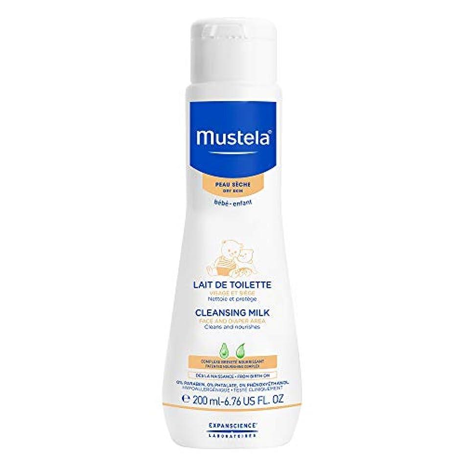 漏斗シネマ親指ムステラ Cleansing Milk - For Dry Skin 200ml/6.76oz並行輸入品