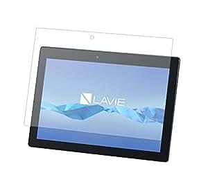 wisers ガラスフィルム NEC LAVIE Tab E TE510/BAL (PC-TE510BAL) 10.1インチ [2015 年 新型] タブレット 専用 強化ガラス 液晶 保護 ガラス フィルム、耐衝撃、表面硬度9H、指紋・汚れ防止コート、スムースタッチ、0.3mm