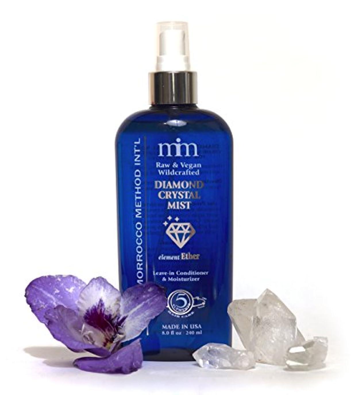 懇願する脇に極めてMorrocco Method Diamond Crystal Mist Conditioner 240 ml - 8 oz [Misc.]