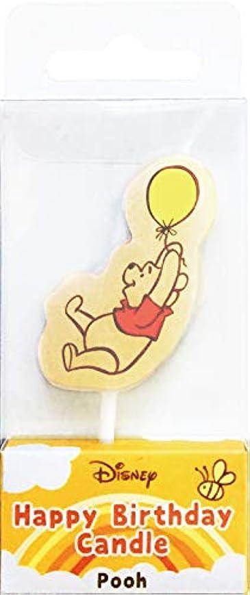 エール横たわるネズミカメヤマキャンドルハウス ディズニー ハッピーバースデーキャンドル プー