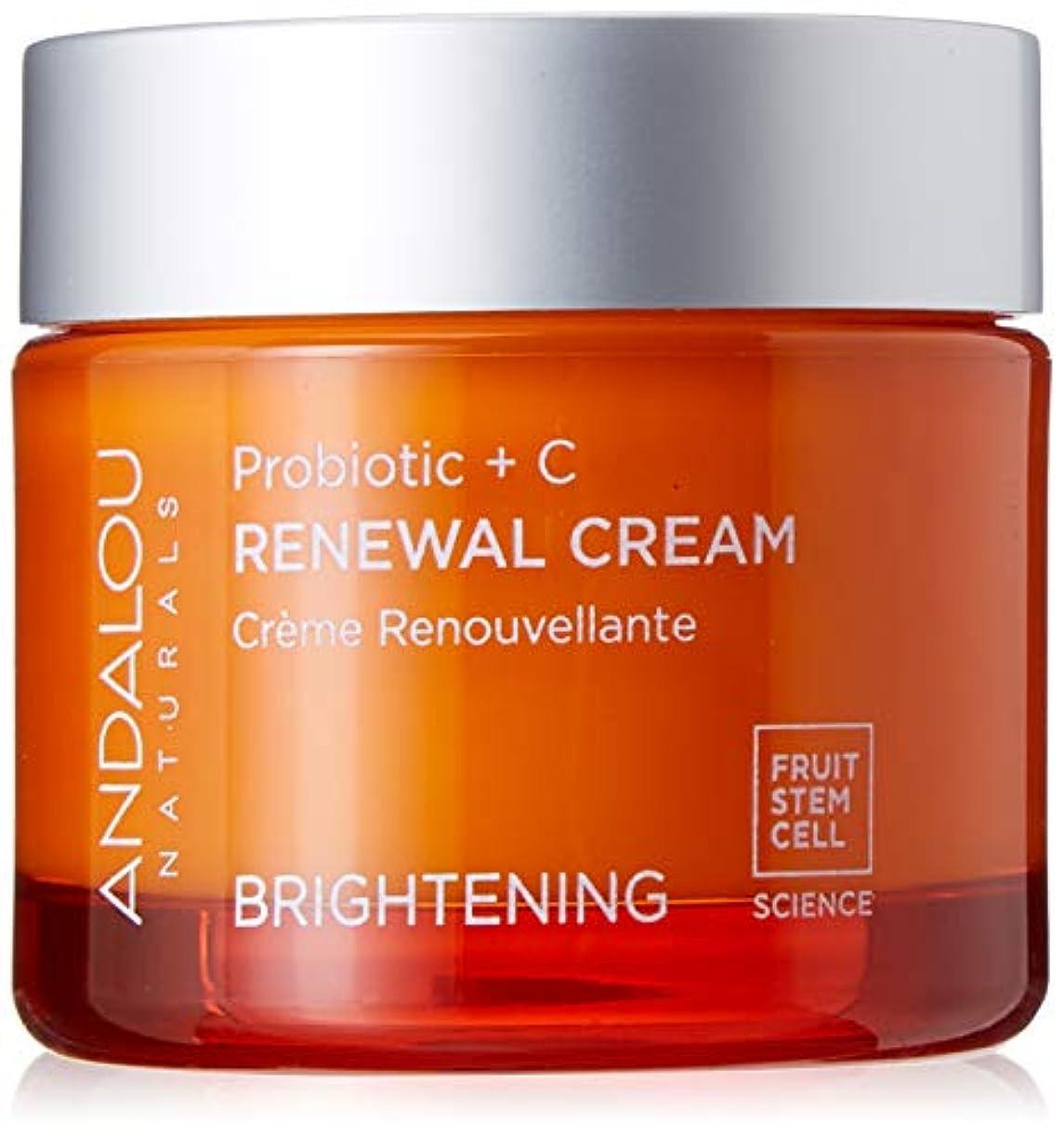 フットボールメモホバーAndalou Naturals, Renewal Cream, Probiotic +C, 1.7 fl oz (50 ml)