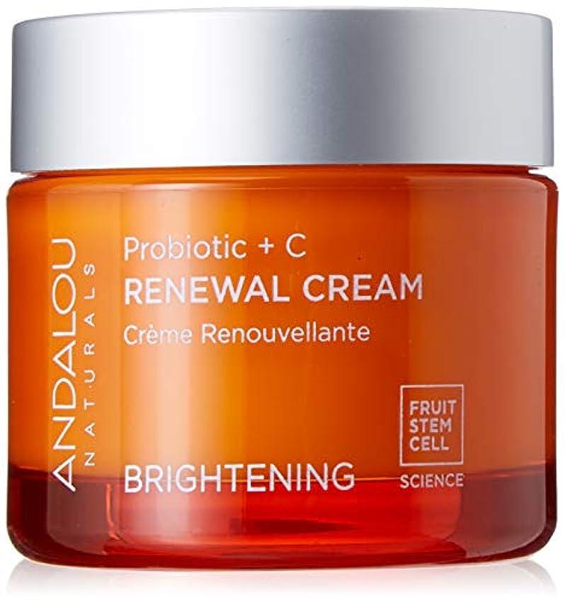 キャスト法的頬Andalou Naturals, Renewal Cream, Probiotic +C, 1.7 fl oz (50 ml)