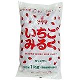 【ハロウィンお菓子】サクマのいちごみるくキャンディー・約330個(1kg)  / お楽しみグッズ(紙風船)付きセット