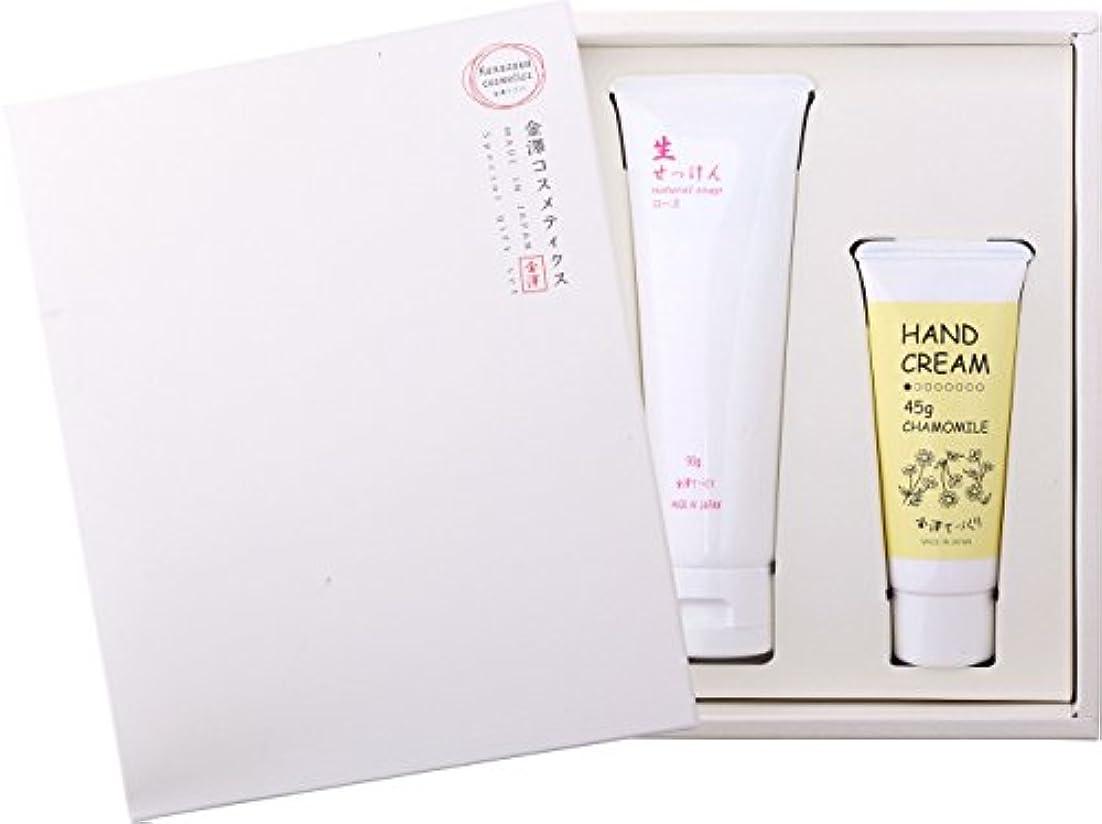 火薬食物意味のある金澤コスメティクスギフトセット(化粧箱入り) D-02(生せっけん ローズ チューブタイプ、ハンドクリームカモミール)