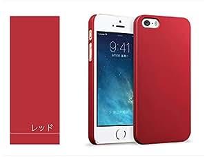 【全8色】【VSTN】Apple Iphone 6 Plus 5.5インチ 専用ケース Iphone 6 Plus 背面カバー 軽量&薄 本体の傷つきガード 高品質 携帯保護カバー スマートフォンケース (Iphone 6L 5.5インチ, レッド)