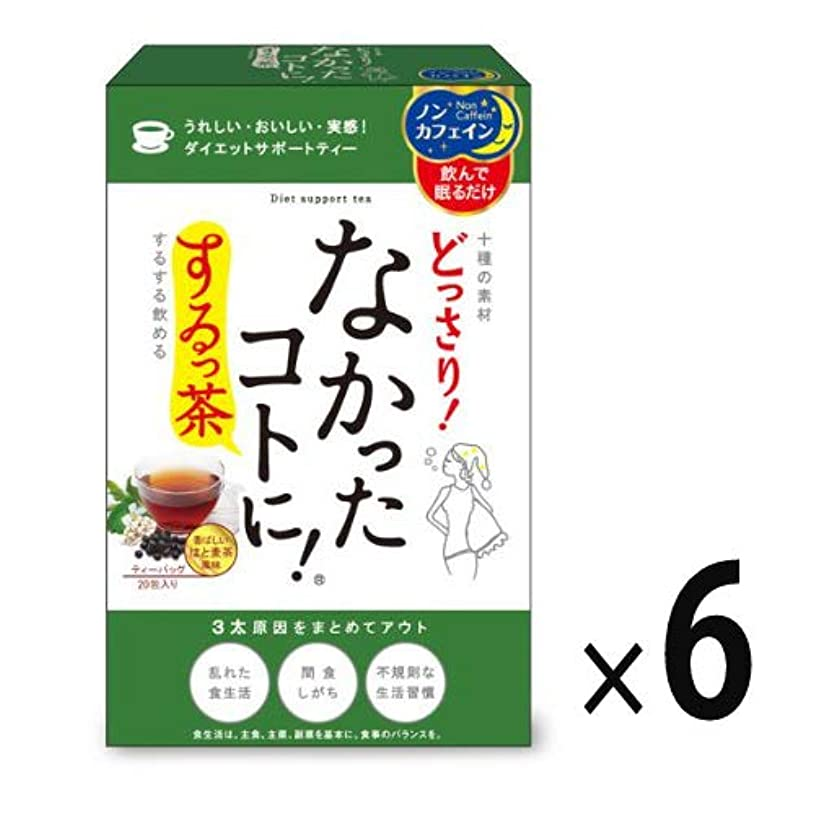 騒ぎ好きであるフクロウ(6点セット)(サプリ)グラフィコ なかったことに! するっ茶20包入り (NK1400)