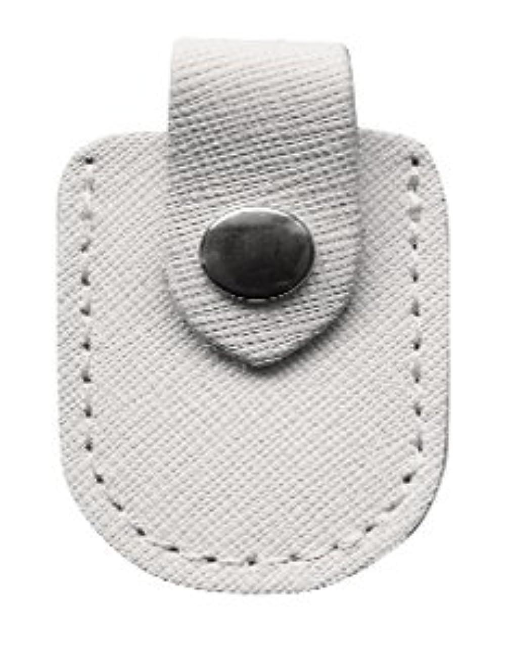 属するアクセサリーパイプラインニッパーキャップ/ニッパーケース/キューティクルニッパーカバー (ホワイト)