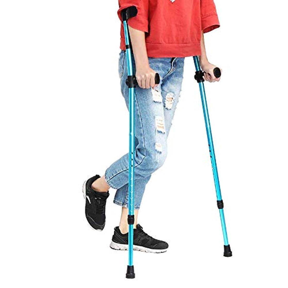 うめき挨拶視力調整可能なステッキアルミニウム引き込み式折りたたみ松葉杖前腕肘脇の下松葉杖トレッキングウォーキングスティックに適しています(2個)