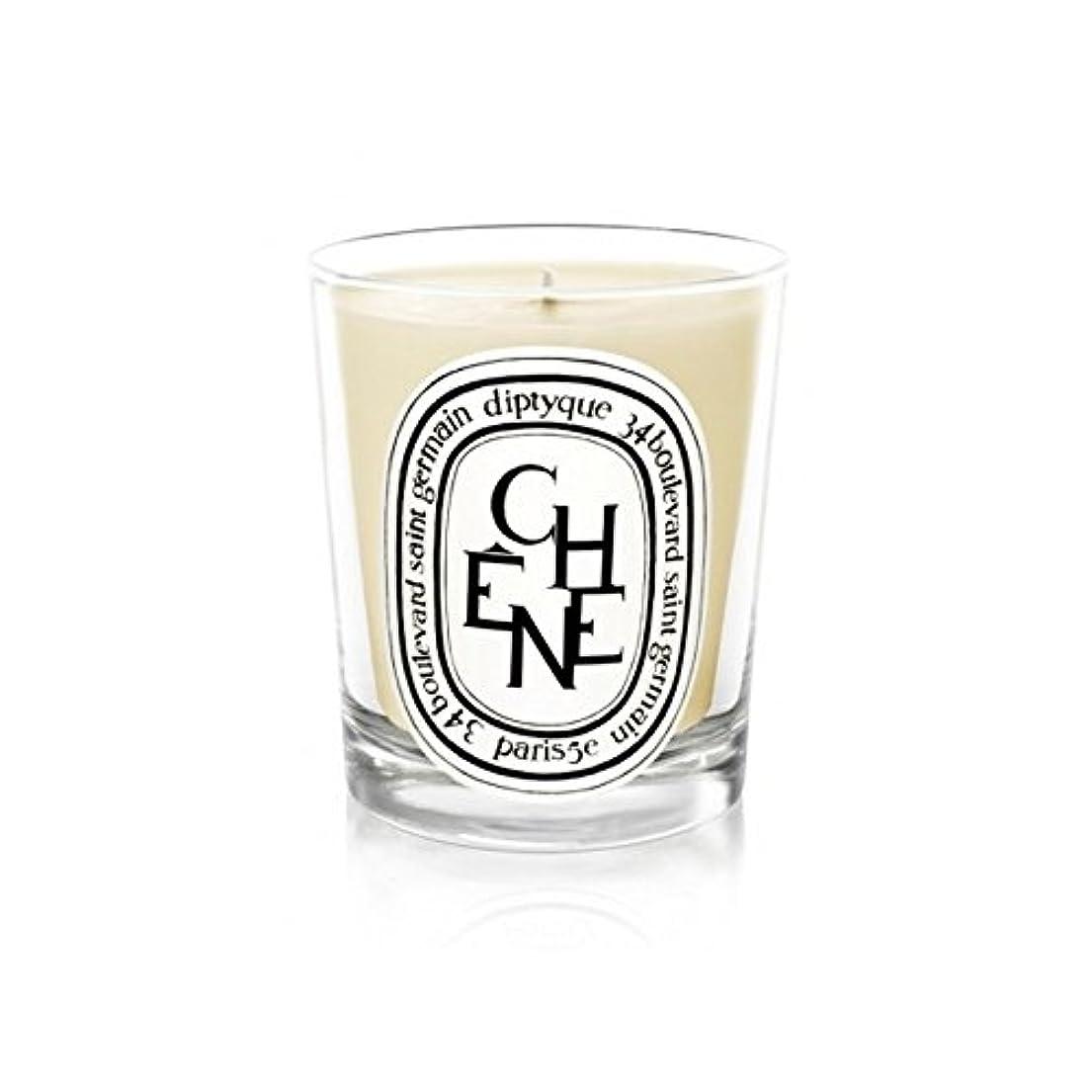 朝ふける吸い込むDiptyque Candle Ch??ne / Oak Tree 190g (Pack of 2) - DiptyqueキャンドルCh??Ne/樫の木の190グラム (x2) [並行輸入品]
