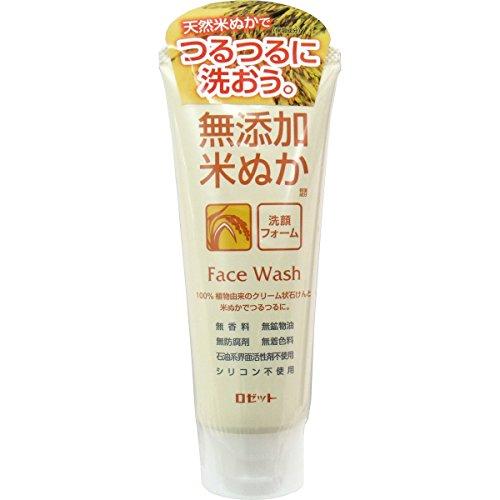 【ロゼット】無添加米ぬか洗顔フォーム 140g ×20個セット