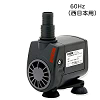 【水陸両用ポンプ】コンパクトオン 2100 ( 60Hz ) <エーハイム>