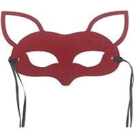 skyllc かわいいフォックスマスクハーフフェイス仮面舞踏会パーティーハロウィンカーニバルのためのプリティフォックスコスプレマスク
