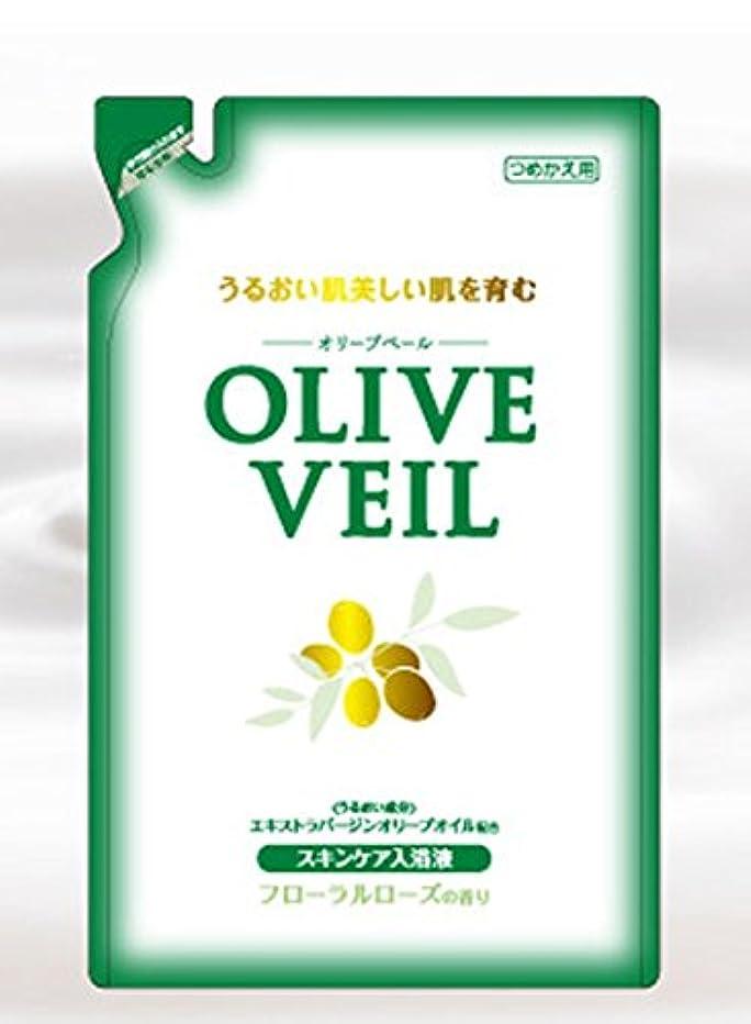 オリーブベール(保湿入浴液) 500ml詰め替え用