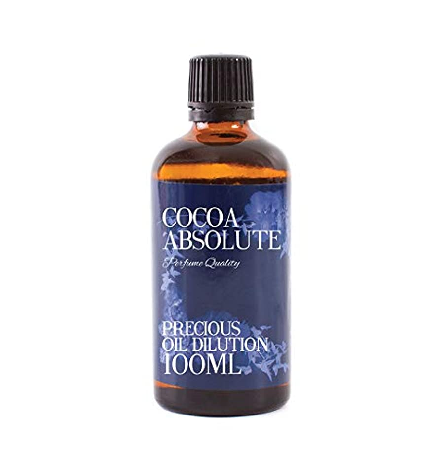 シール登録鉄道Cocoa PQ Absolute Oil Dilution - 100ml