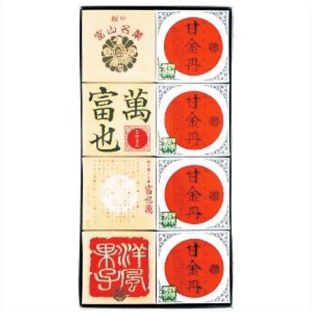 桁精通したみなす受賞銘菓 甘金丹(4個) 富也萬(4個) 詰め合わせ