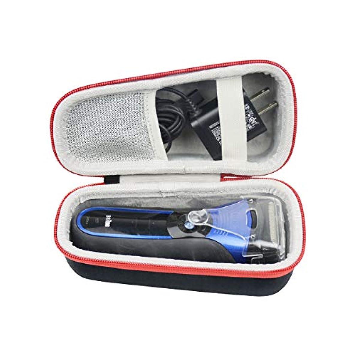 ページェント邪魔母性ブラウン Braun シリーズ3 メンズシェーバー 3010s 310s 3040s 3020s-B スーパー便利な ハードケースバッグ 専用旅行収納 対応 SANVSEN