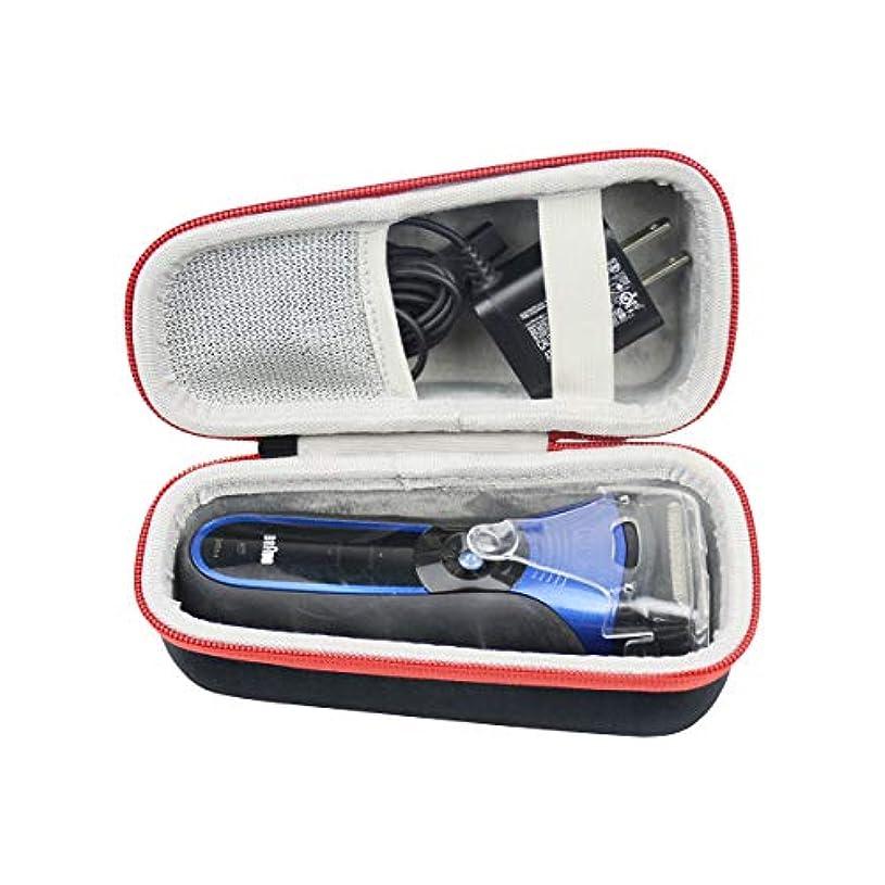 足過度のクラッチブラウン Braun シリーズ3 メンズシェーバー 3010s 310s 3040s 3020s-B スーパー便利な ハードケースバッグ 専用旅行収納 対応 SANVSEN