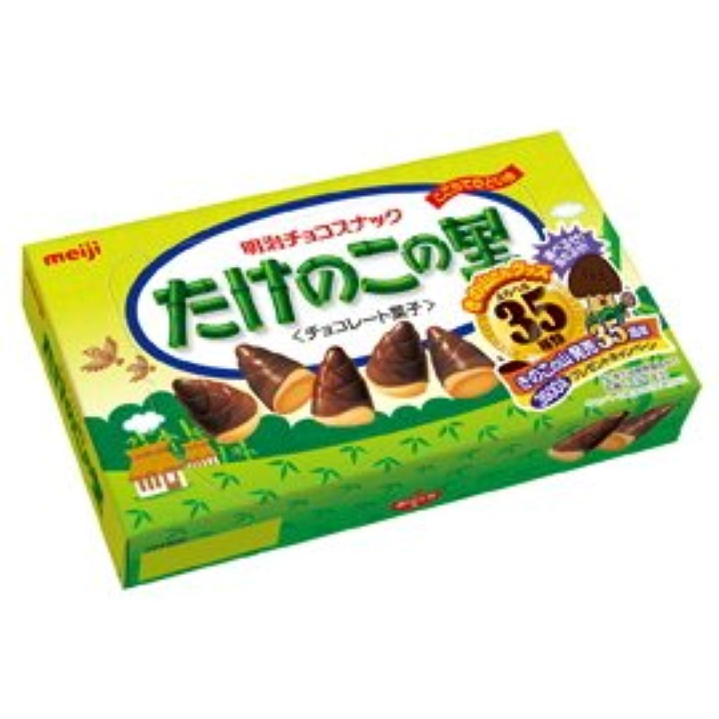 飲食店動物園望まない明治 チョコスナック たけのこの里 10箱