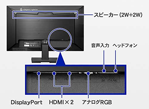 『I-O DATA ゲーミングモニター 27インチ GigaCrysta PS4 FPS向き 0.5ms TN HDMI×2 DP EX-LDGC271TB』の5枚目の画像