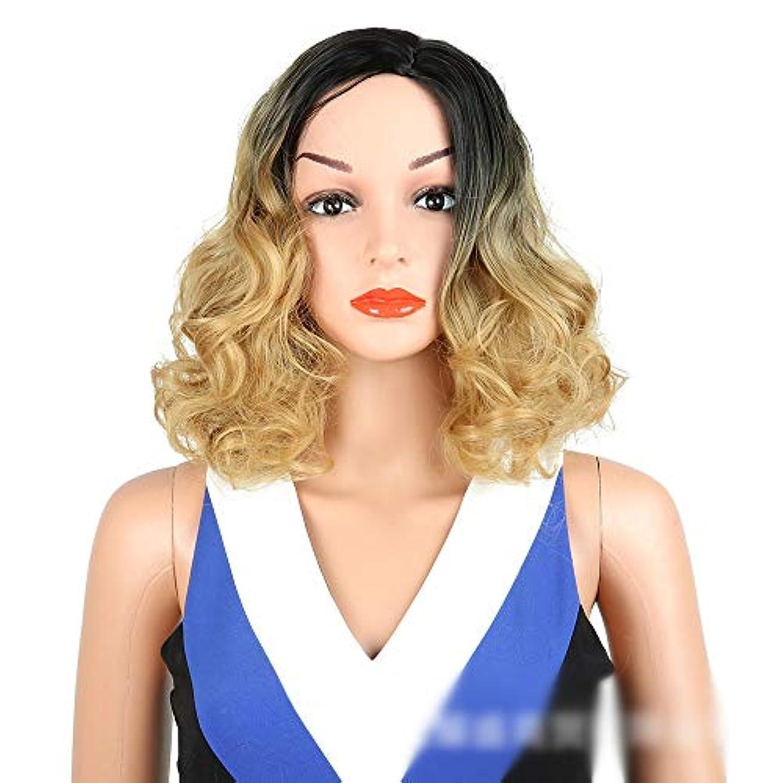 レスリング目の前のもしYOUQIU 自然なオンブルブロンドウィッグ黒根ざしロングカーリーマシンは、女性のかつらのための合成かつらを作りました (色 : Blonde)