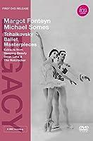 Ballet Masterpieces [DVD] [Import]