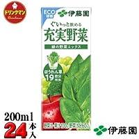伊藤園 充実野菜 緑の野菜ミックス 200ml×24本