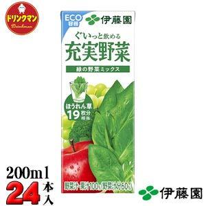 充実野菜 緑の野菜ミックス 紙パック 200ml ×24本