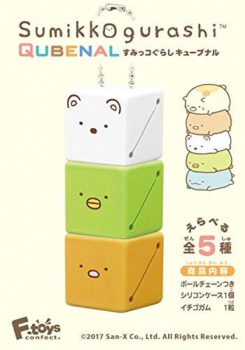 すみっコぐらし キューブナル 10個入りBOX(食玩)
