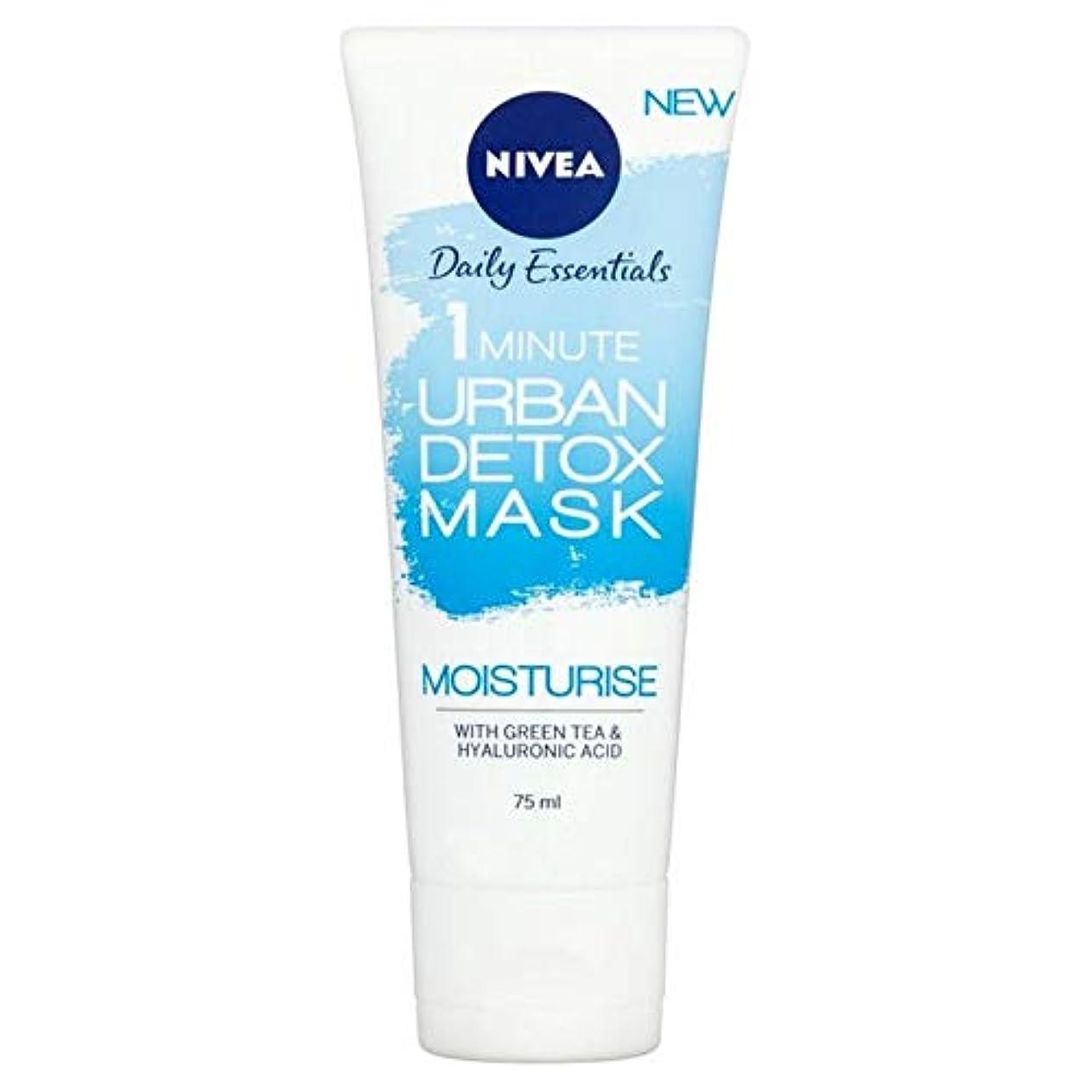 表向き分離する息苦しい[Nivea] ニベア都市皮膚1分マスク保湿72ミリリットル - Nivea Urban Skin 1 Minute Mask Moisturising 72ml [並行輸入品]