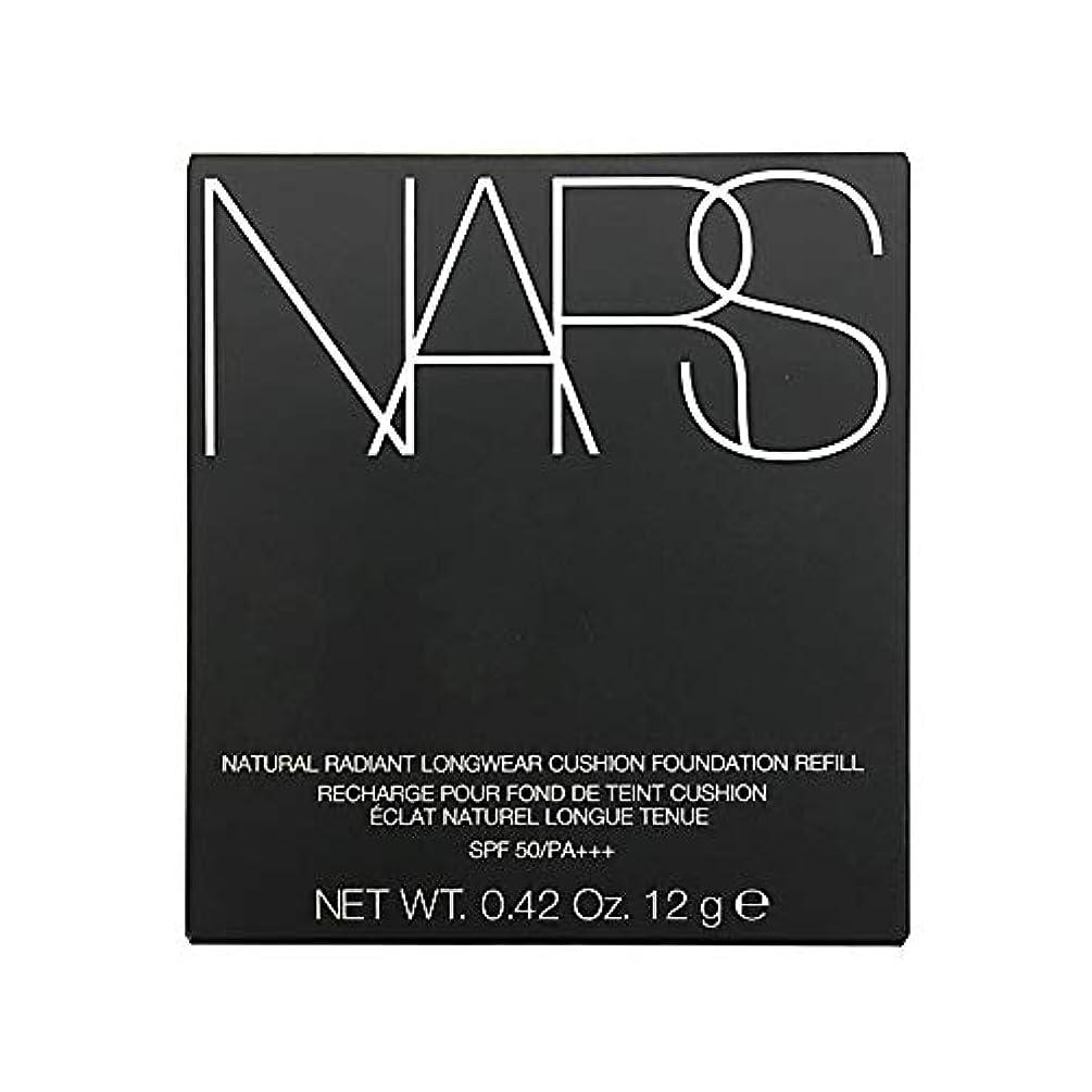反動運営シロナガスクジラナーズ/NARS ナチュラルラディアント ロングウェア クッションファンデーション(レフィル)#5880[ クッションファンデ ] [並行輸入品]