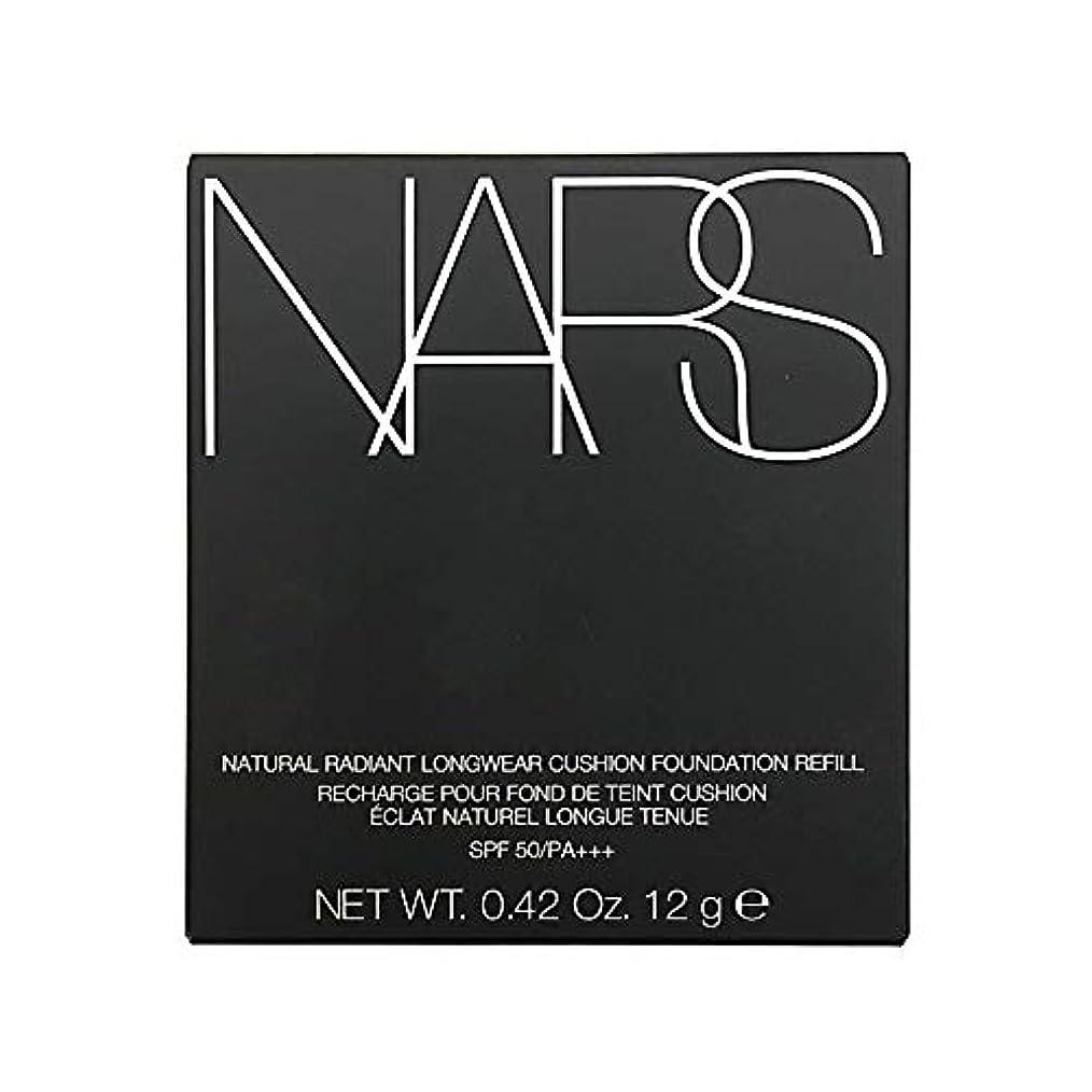 診断するシットコムコンテストナーズ/NARS ナチュラルラディアント ロングウェア クッションファンデーション(レフィル)#5877 [ クッションファンデ ] [並行輸入品]