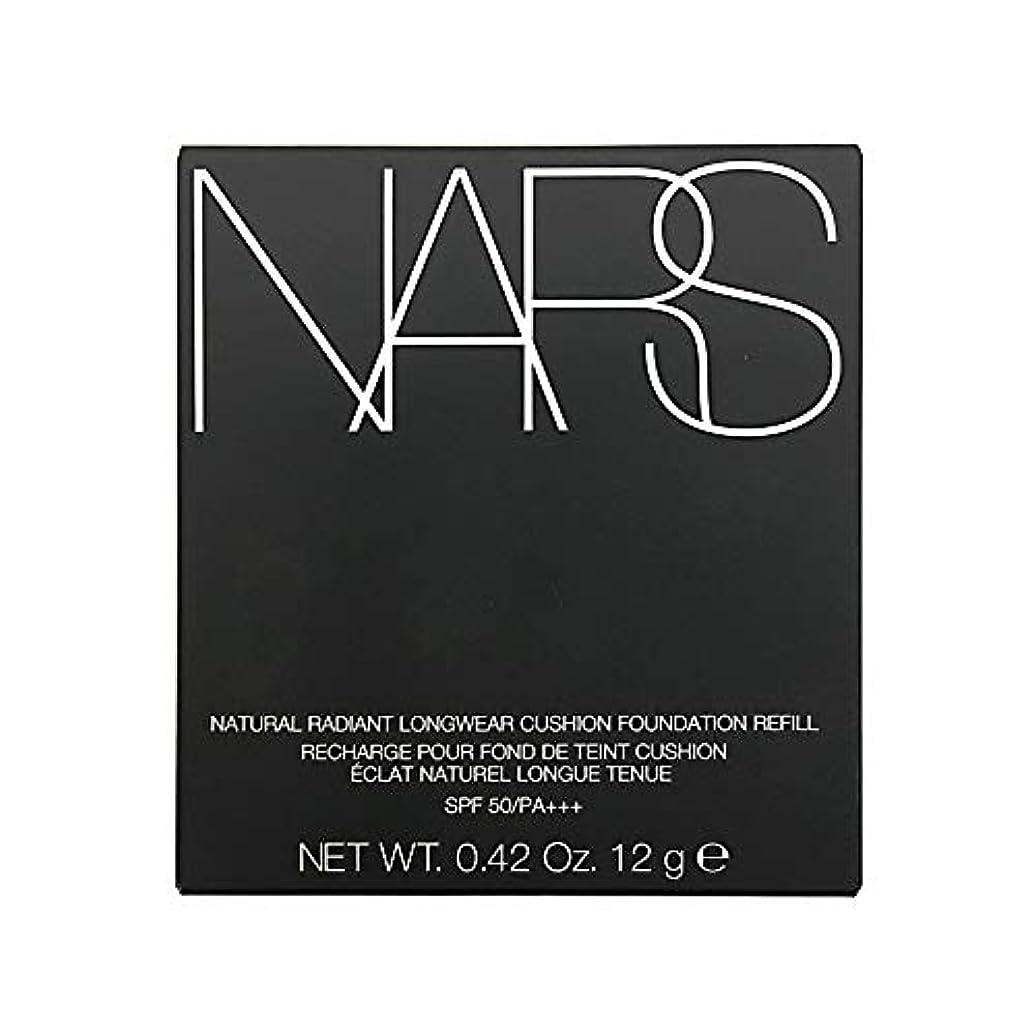 利用可能約束する集めるナーズ/NARS ナチュラルラディアント ロングウェア クッションファンデーション(レフィル)#5877 [ クッションファンデ ] [並行輸入品]