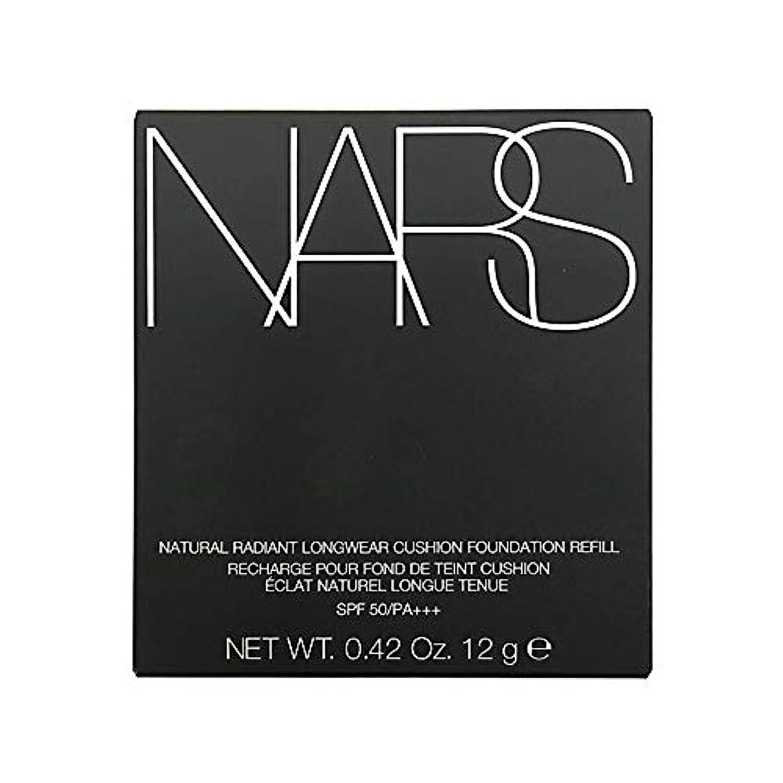 手伝う固執ひねりナーズ/NARS ナチュラルラディアント ロングウェア クッションファンデーション(レフィル)#5881 [ クッションファンデ ] [並行輸入品]