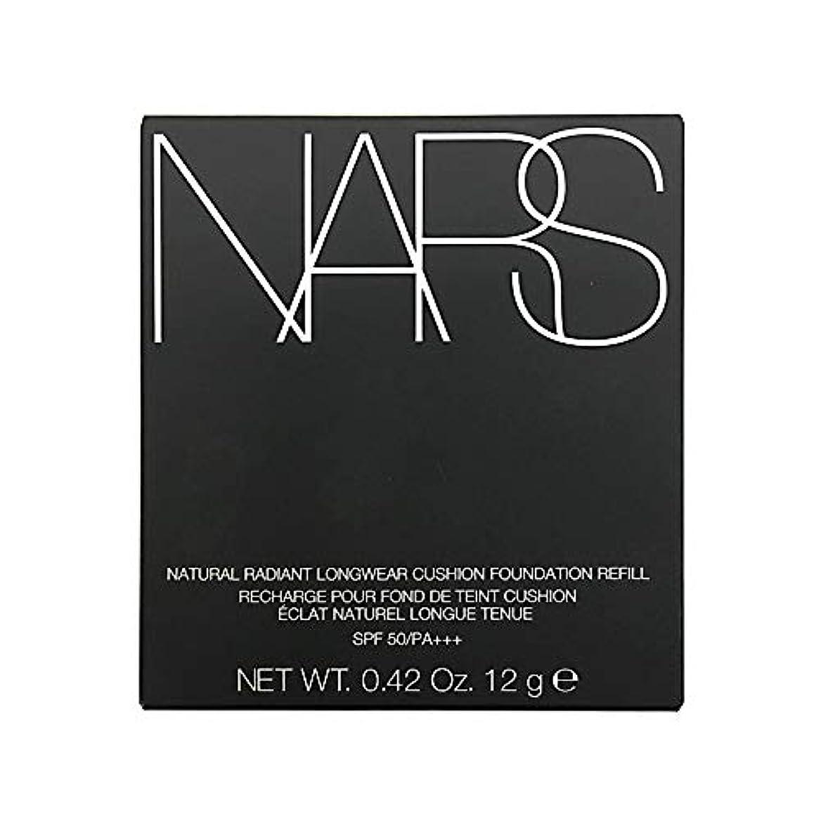 レビュー計り知れないスーツナーズ/NARS ナチュラルラディアント ロングウェア クッションファンデーション(レフィル)#5877 [ クッションファンデ ] [並行輸入品]