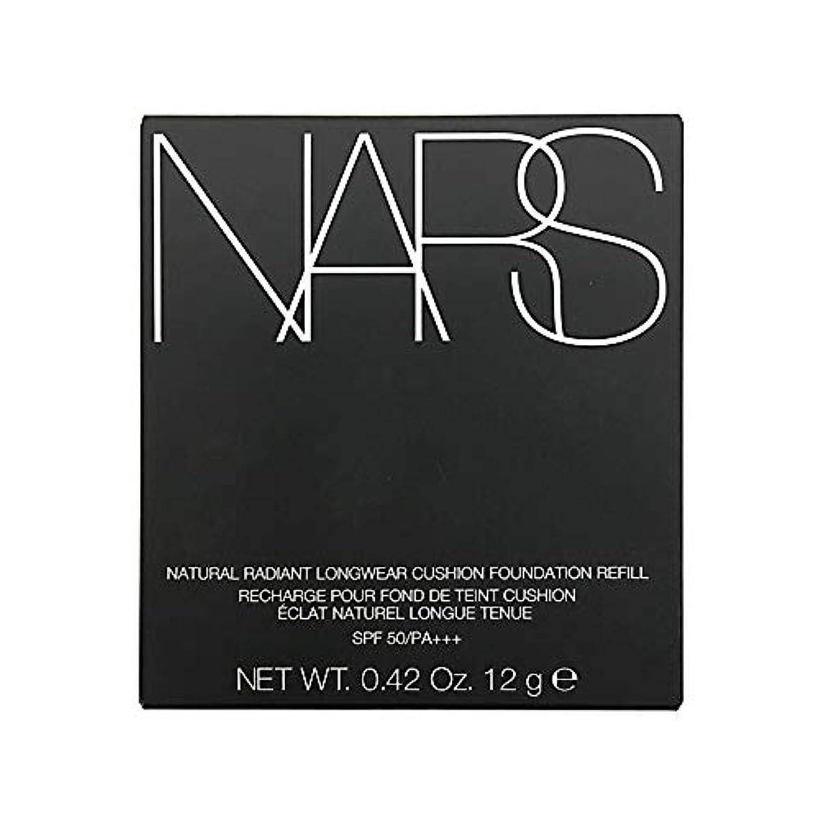 ウミウシおなじみの巨大なナーズ/NARS ナチュラルラディアント ロングウェア クッションファンデーション(レフィル)#5880[ クッションファンデ ] [並行輸入品]