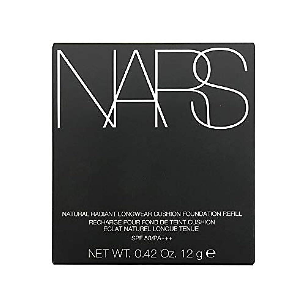 割り込み代替送信するナーズ/NARS ナチュラルラディアント ロングウェア クッションファンデーション(レフィル)#5878 [ クッションファンデ ] [並行輸入品]