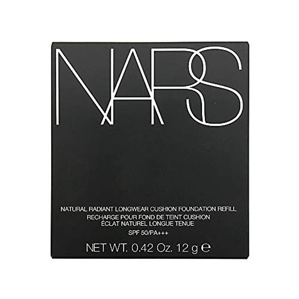 任命する発言するできないナーズ/NARS ナチュラルラディアント ロングウェア クッションファンデーション(レフィル)#5879 [ クッションファンデ ] [並行輸入品]
