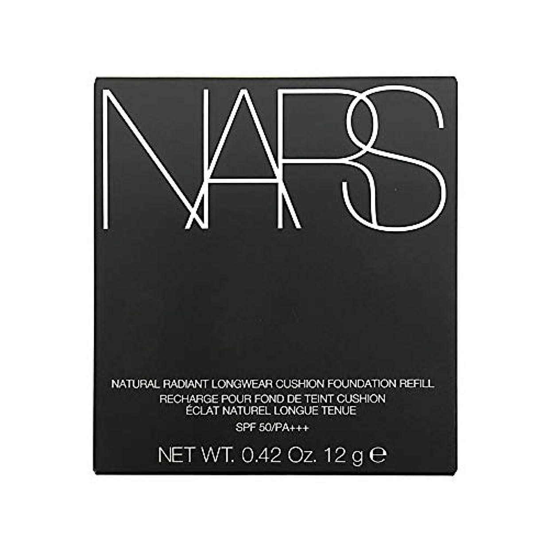 本能塗抹腸ナーズ/NARS ナチュラルラディアント ロングウェア クッションファンデーション(レフィル)#5881 [ クッションファンデ ] [並行輸入品]