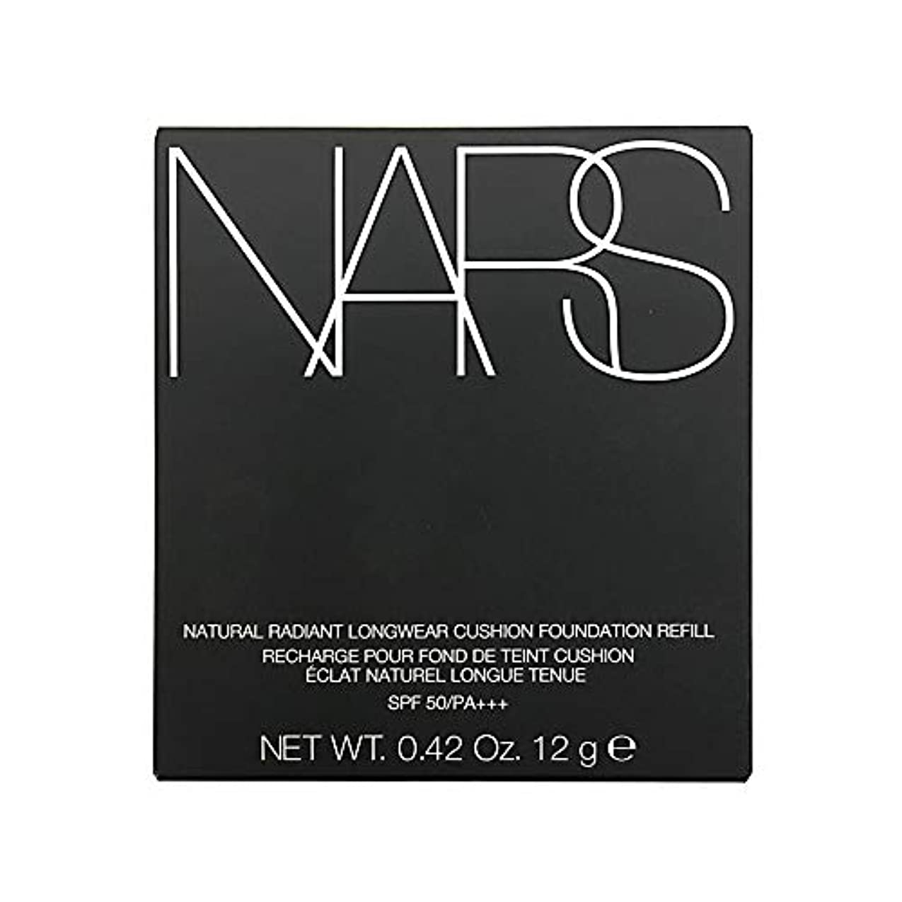 海中傷からに変化するナーズ/NARS ナチュラルラディアント ロングウェア クッションファンデーション(レフィル)#5877 [ クッションファンデ ] [並行輸入品]