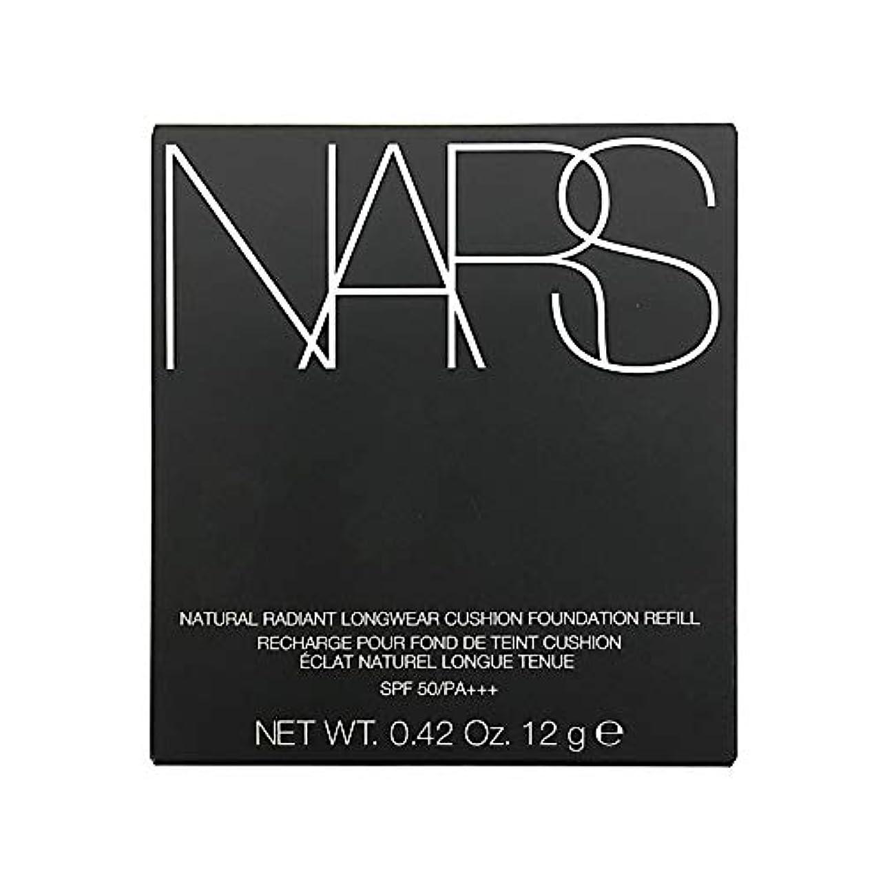 爆発過度にオアシスナーズ/NARS ナチュラルラディアント ロングウェア クッションファンデーション(レフィル)#5877 [ クッションファンデ ] [並行輸入品]