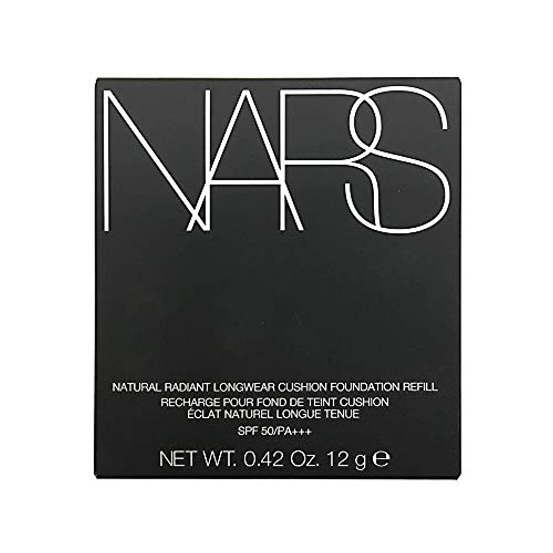 好む場所割るナーズ/NARS ナチュラルラディアント ロングウェア クッションファンデーション(レフィル)#5878 [ クッションファンデ ] [並行輸入品]