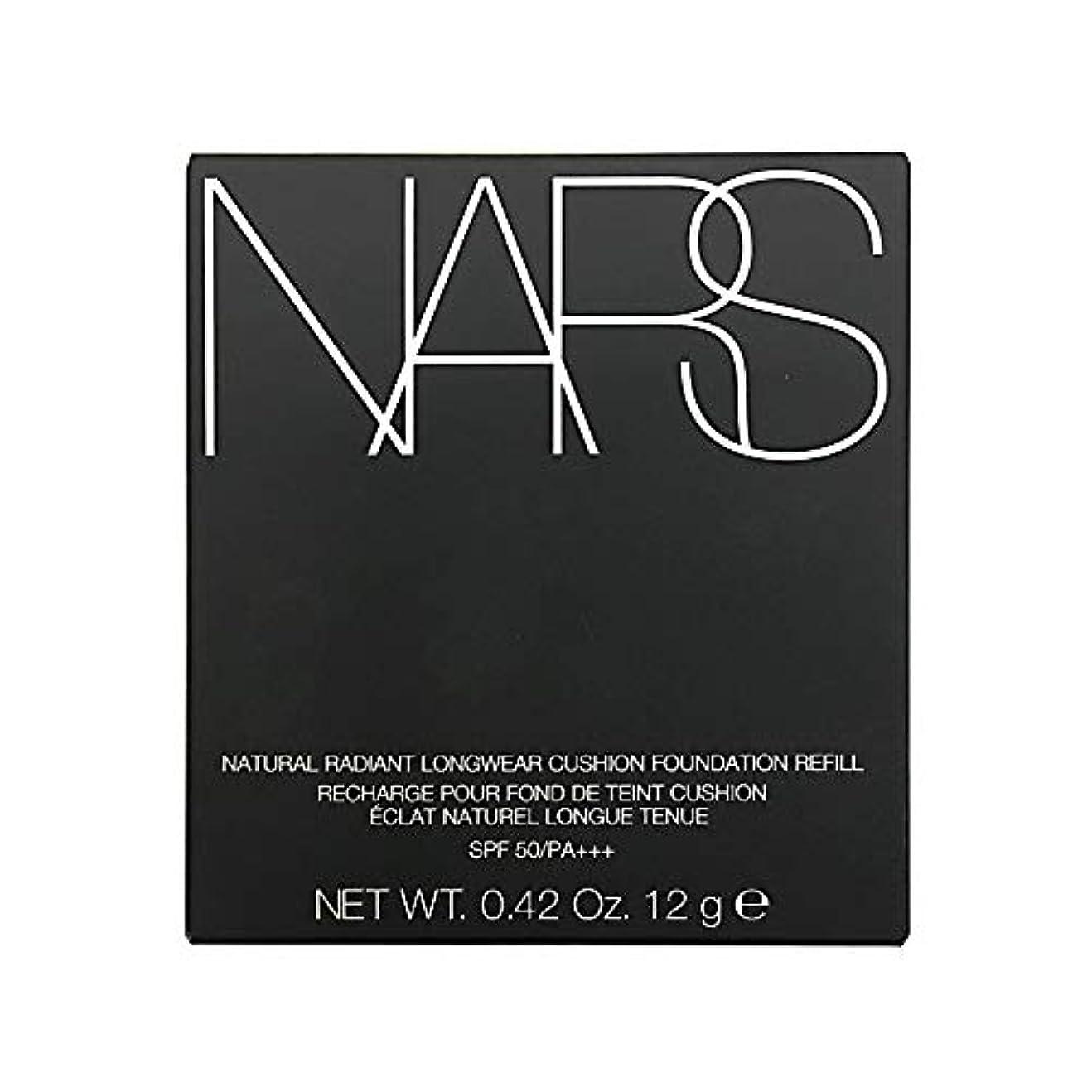 欺空洞おっとナーズ/NARS ナチュラルラディアント ロングウェア クッションファンデーション(レフィル)#5880[ クッションファンデ ] [並行輸入品]