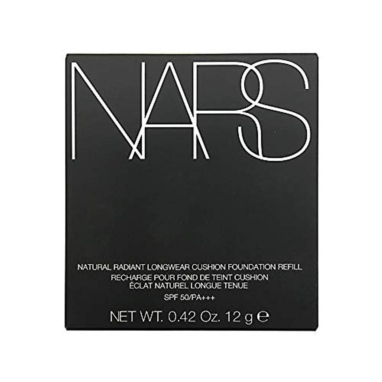 ワゴン夜明けあえてナーズ/NARS ナチュラルラディアント ロングウェア クッションファンデーション(レフィル)#5881 [ クッションファンデ ] [並行輸入品]
