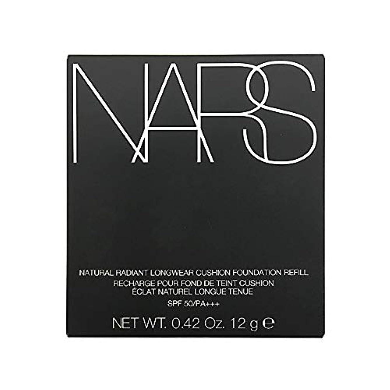 ナットパートナー安息ナーズ/NARS ナチュラルラディアント ロングウェア クッションファンデーション(レフィル)#5880[ クッションファンデ ] [並行輸入品]