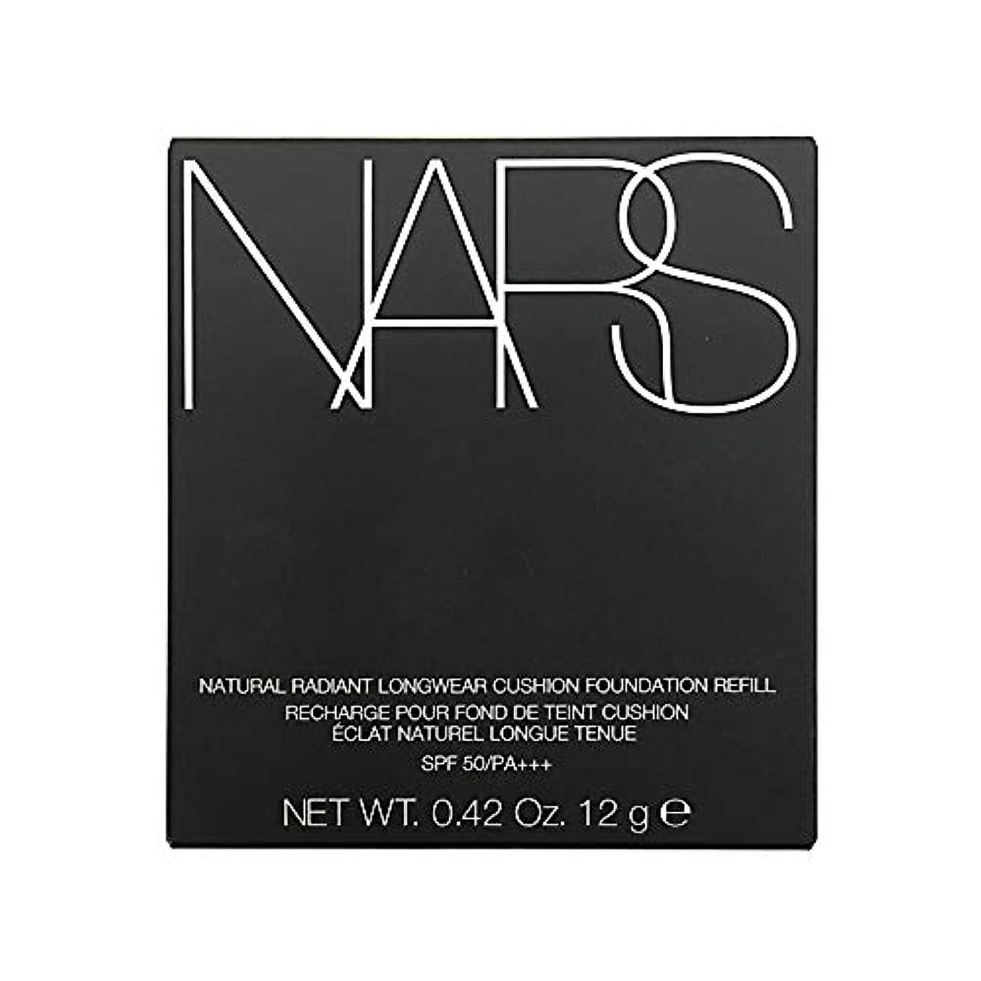 宇宙パイ警官ナーズ/NARS ナチュラルラディアント ロングウェア クッションファンデーション(レフィル)#5881 [ クッションファンデ ] [並行輸入品]