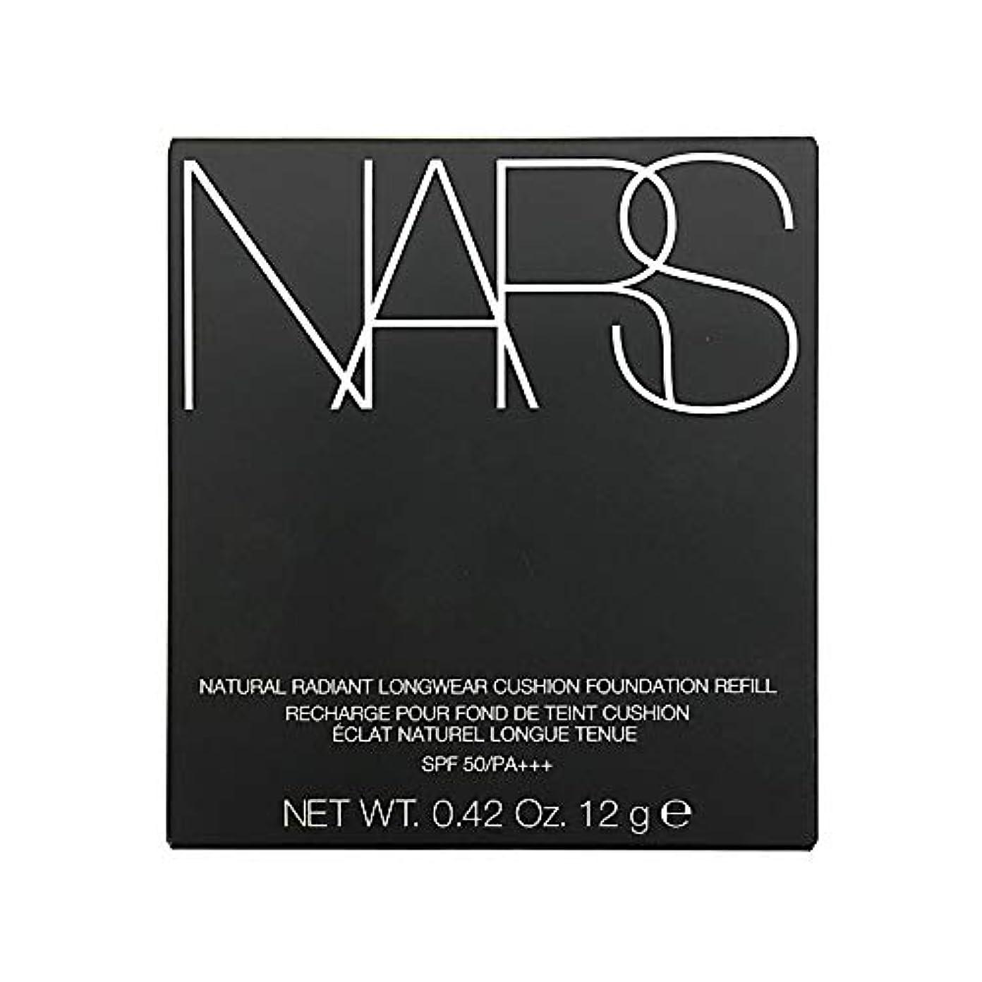 高架リッチ装備するナーズ/NARS ナチュラルラディアント ロングウェア クッションファンデーション(レフィル)#5880[ クッションファンデ ] [並行輸入品]