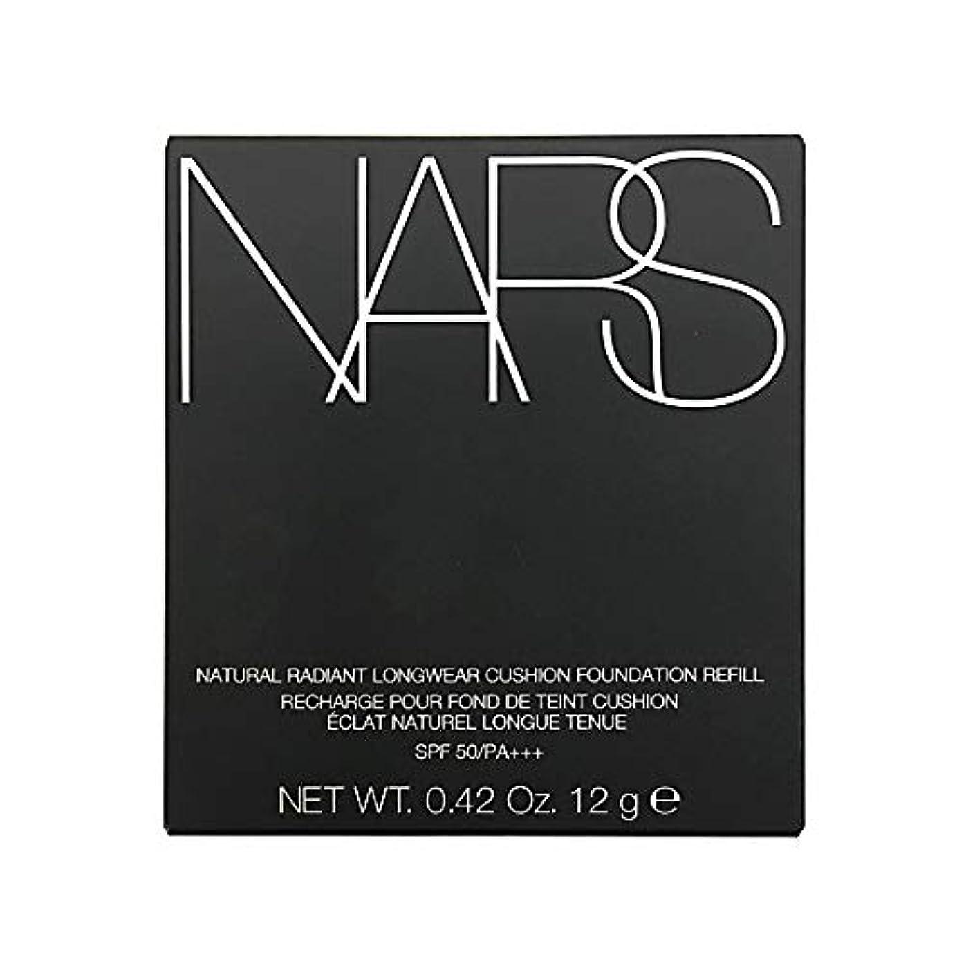 修理工歩き回るおなじみのナーズ/NARS ナチュラルラディアント ロングウェア クッションファンデーション(レフィル)#5878 [ クッションファンデ ] [並行輸入品]